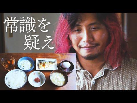 高橋ヒロム HiromuTakahashiYouTube投稿サムネイル画像