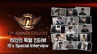Celebration Comments full for T1 Foundation 15th Anniversary