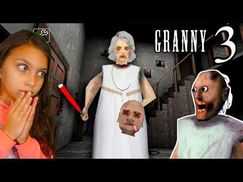 СМОТРИ НОВАЯ ГРЕННИ ВЫГНАЛА ДЕДА и ЛОВИТ НАС! Granny 3 Hello Grandpa Game ДЕЛАЮ КОНЦОВКУ Валеришка