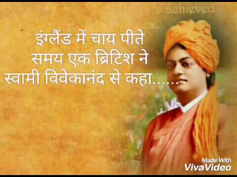 swami vivekananda speech in hindi language