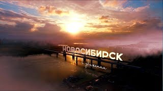 видео Новосибирск | 3aservice.ru | Страница 2