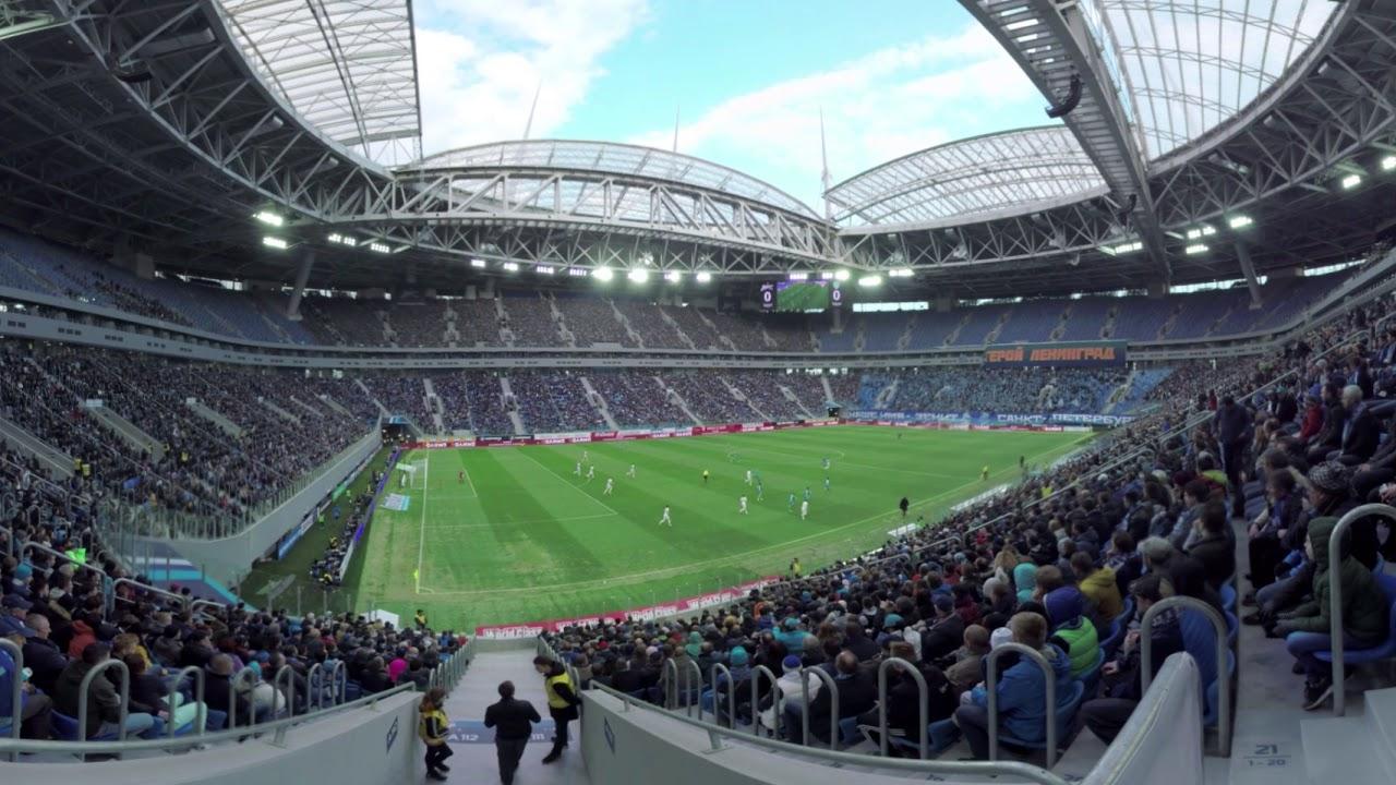 Image result for mug morlock stadion