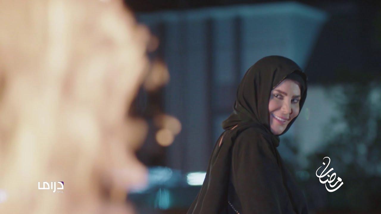 انتظرونا على mbc دراما في رمضان2021 مع النجمة الكويتية إلهام الفضالة في مسلسل  #أمينة_حاف