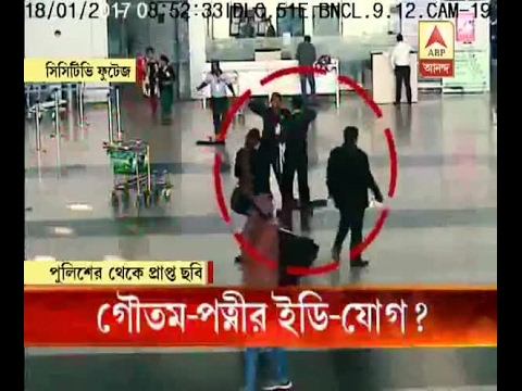 Rose Valley Scam: Enforcement Directorate officer spotted with Goutam Kundu's wife?