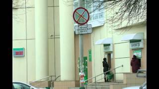 -УБИЙЦЫ- Подарок любимому Банку