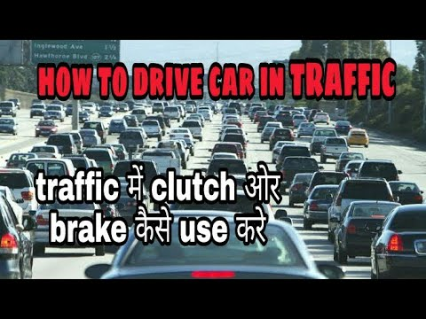 how to drive car in traffic tutorial lesson 37 car driving for beginners in hindi learn to turn. Black Bedroom Furniture Sets. Home Design Ideas
