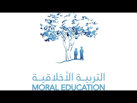 UAE Moral Education Program
