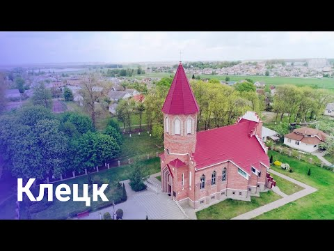 Города Беларуси. Клецк
