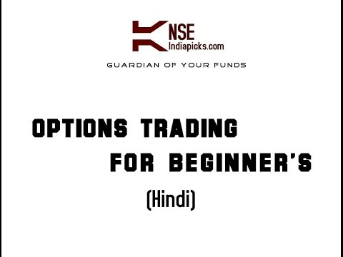 Youtube options trading beginners