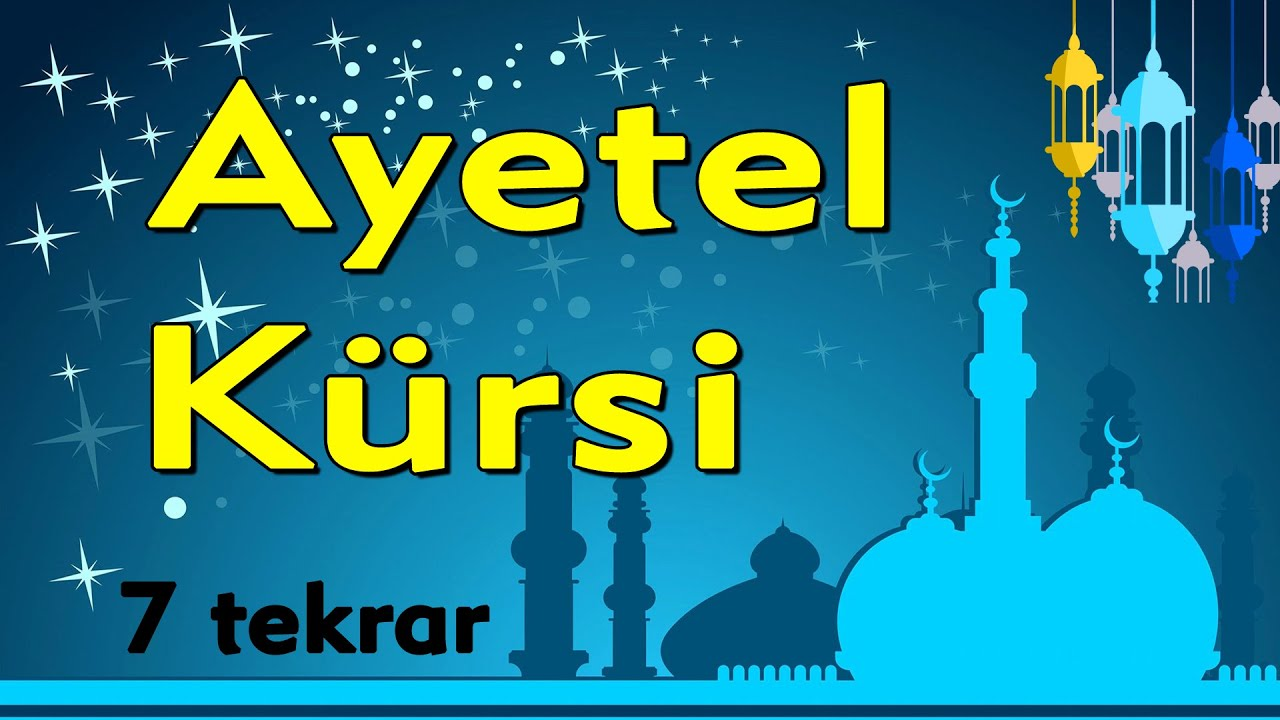 Ayatul Kursi Full Quran Recitation Ayat Al Kursi Youtube
