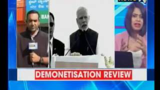 Demonetisation: The 50 days are over; has the government lived up to its promise?