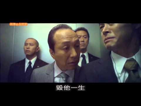 #188【谷阿莫】5分鐘看完2015日本電影《預告犯》