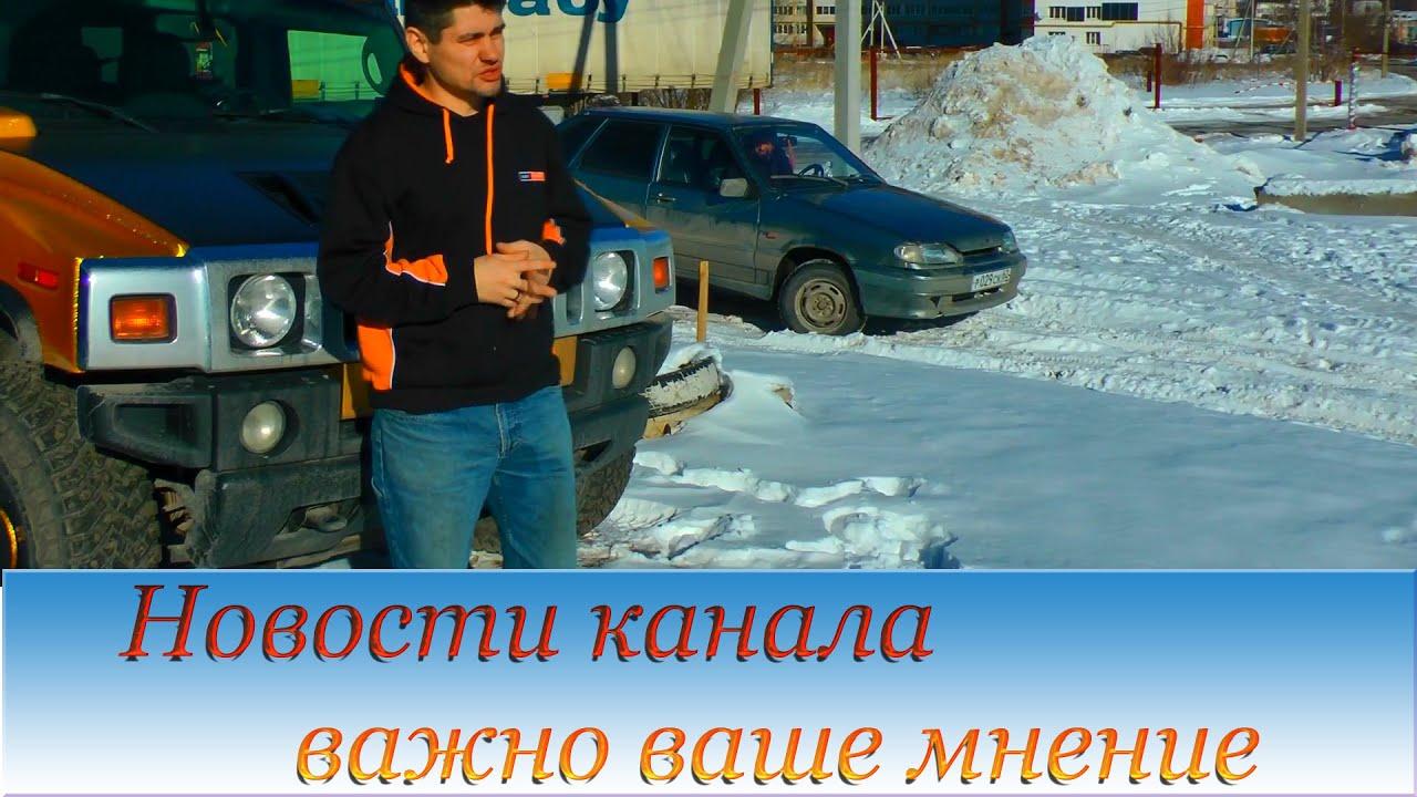 Ресурс бензонасоса УАЗ Патриот
