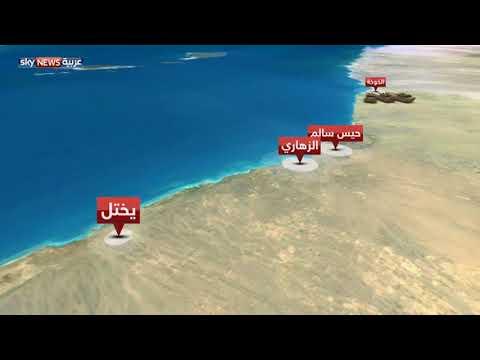 قوات الشرعية تستعيد السيطرة على الخوخة أول مديريات الحديدة بدعم من القوات الإماراتية