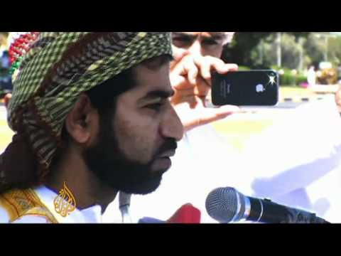 Oman protesters call for reform