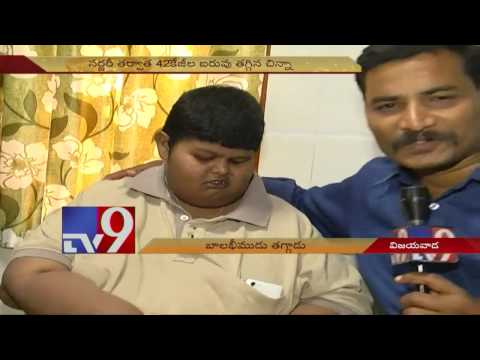 Chhota Bheem From Anantapur Loses Weight - TV9
