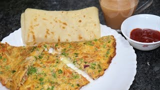 Indian Breakfast Recipe | Cheese Omelette | Tea With Paratha