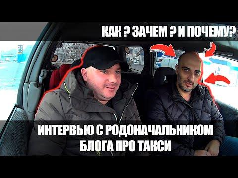 Как Попадают в Яндекс/Интервью с Юсуфом/Тайны Блогера