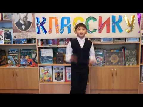 Изображение предпросмотра прочтения – АсылханТугузов читает произведение «Опустел скворечник» И.П.Токмаковой