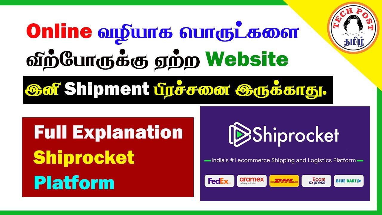 Download Shiprocket full explanation | E-Commerce Shipment Solutions | Tech Post - தமிழில்