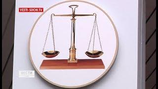 Обманул на 1,3 млрд рублей: в Сочи осудят мошенника