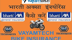 Bharti AXA Genral Insurance Vayamtech UP kese karein I By HINDI TECHNIQUES