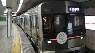 北大阪急行9000系 御堂筋線梅田駅