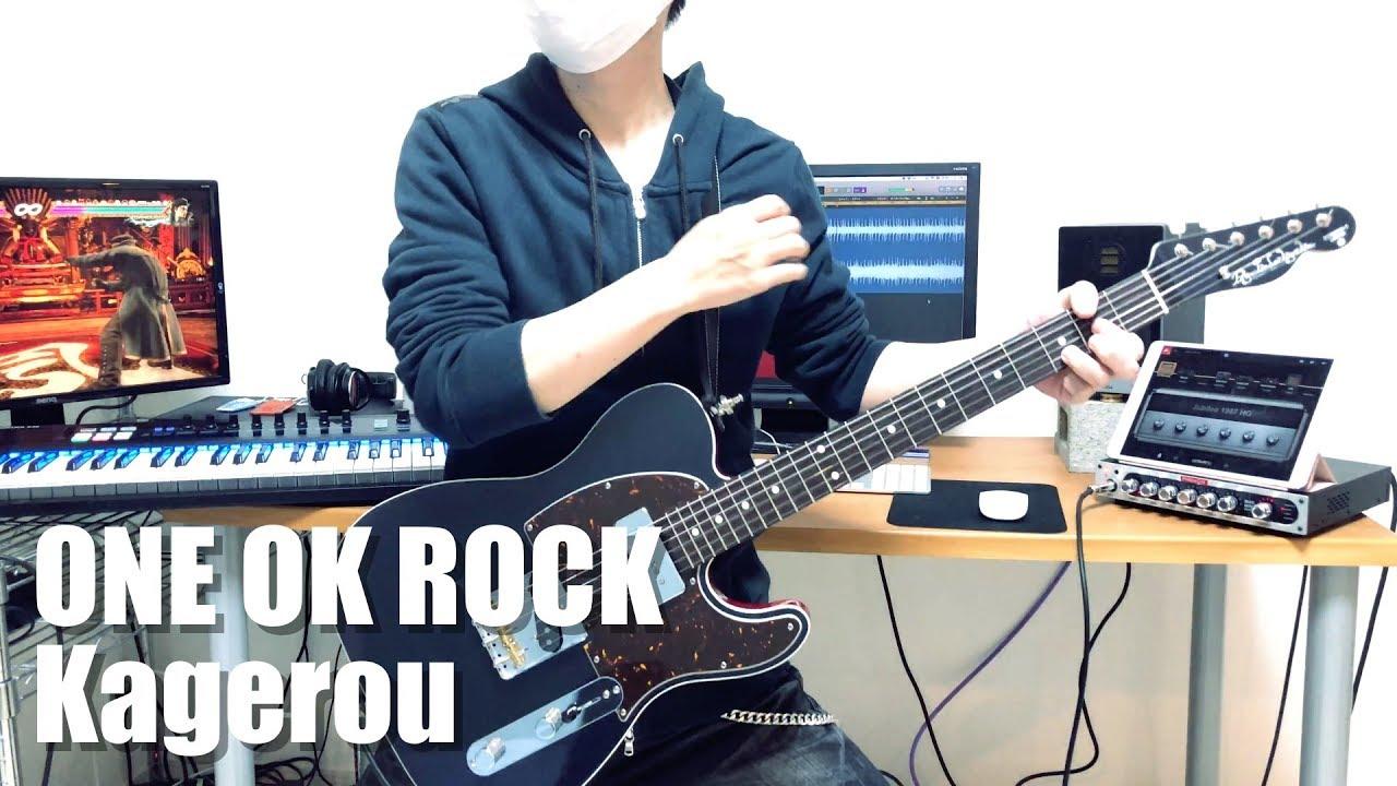 one ok rock カゲロウ