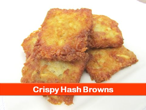 Crispy hash browns recipe/fast food style/breakfast recipes/potato ...