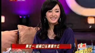 超级访问:冯绍峰承认喜欢杨幂 曾经追求被拒 thumbnail