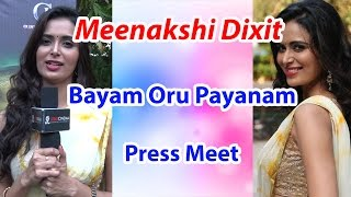 Bayam Oru Payanam Press Meet | Meenakshi Dixit - 2DAYCINEMA.COM