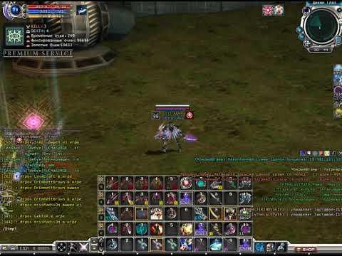 RF Online элан боссы (базовые) в 2 персонажа