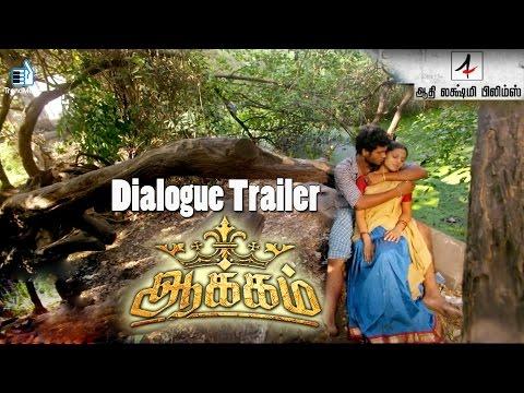 Aakkam - Dialogue Teaser #1 |  Ravan,...