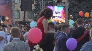 """Выпускной 2018 """"Липецкие зори""""."""