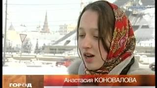 Суд в Татарстане за коловрат.mp4