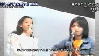 元々この曲はおけいさんと拓郎さんのディユェットで「お伽草子」のアル...