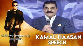 Kamal Hassan Speech @ Vishwaroopam 2 Movie Pre Release Event