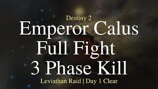 prestige raid destiny 2 guide