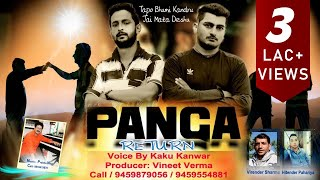 New Non Stop Pahari Songs | Panga Return | Kaku Kanwar | Music HunterZ