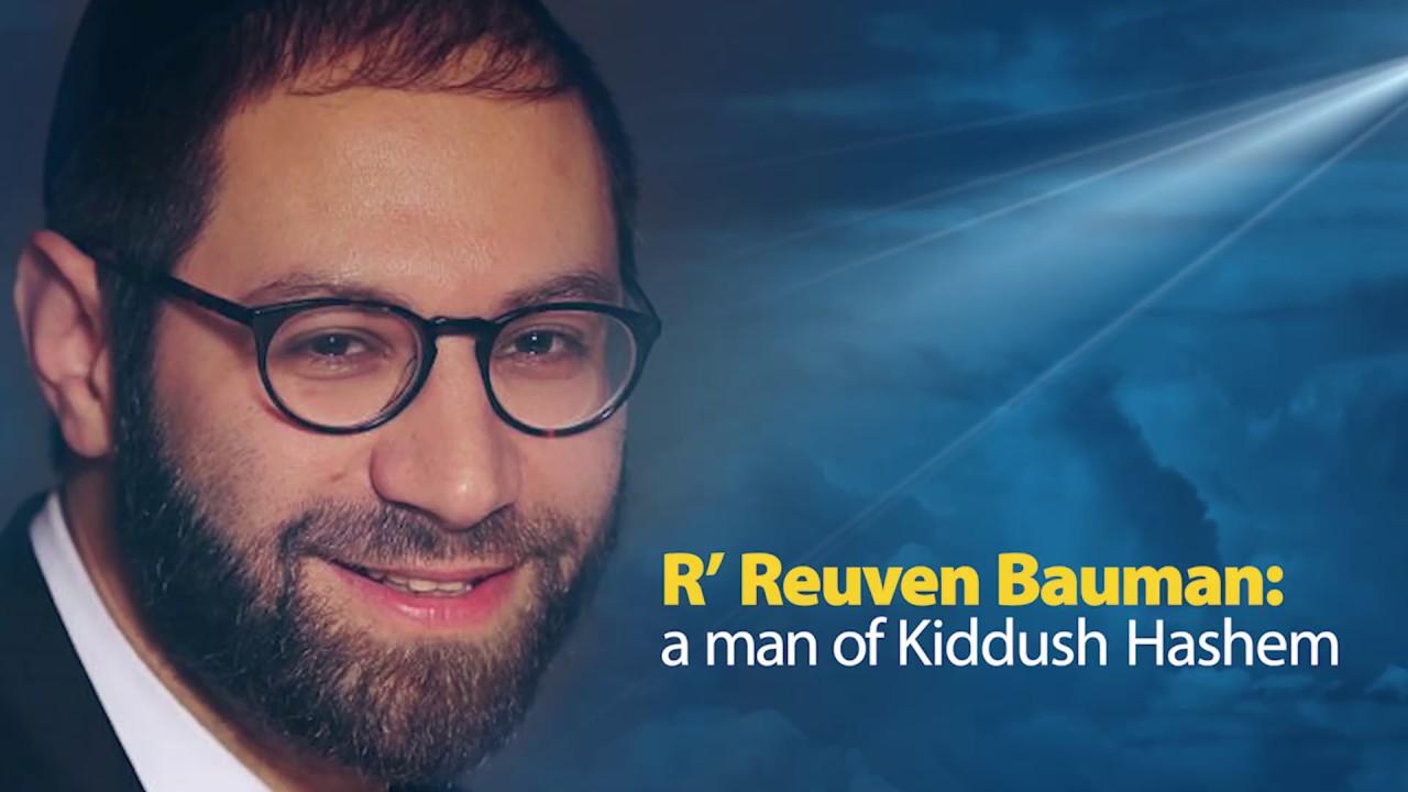 R' Reuven Bauman - Urgent 48 Hour Campaign!