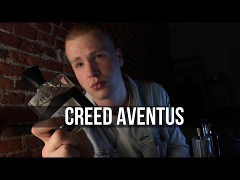 Creed Aventus обзор аромата. Лучший мужской парфюм? Клоны Авентуса.