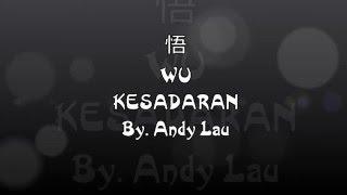 Lirik Lagu Wu OST Shaolin 2011