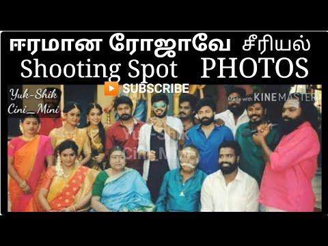 Eeramaana rojaave serial in Vijay TV unseen shooting spot photos // ஈரமான ரோஜாவே சீரியல் விஜய் டிவி