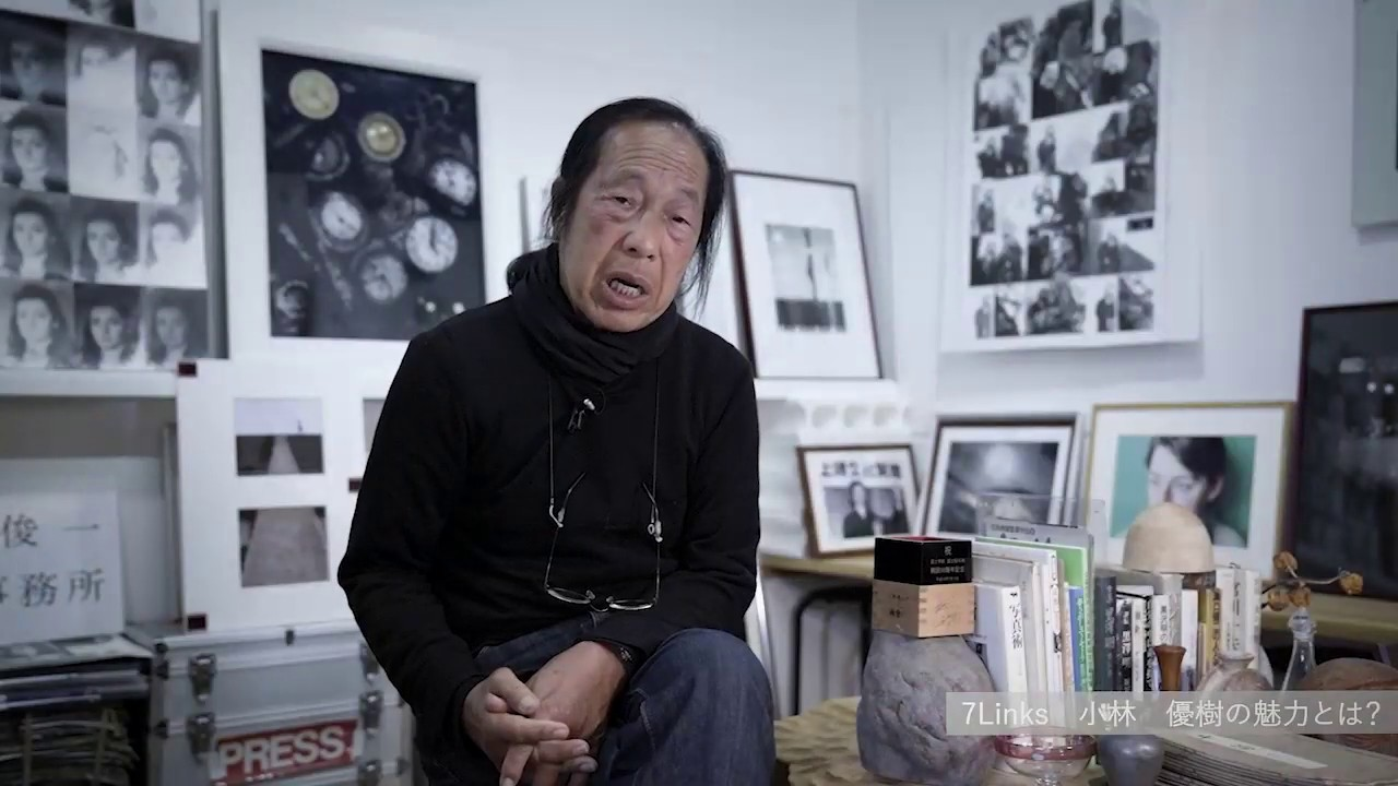 芸術写真家×映画人 池谷俊一氏に7Links代表 小林の映像について語っていただきました