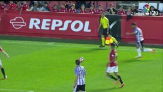 Resumen de Nàstic vs Real Valladolid (1-2)