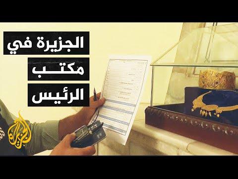 شاهد| كاميرا الجزيرة ترافق لحظة دخول قادة طالبان القصر الرئاسي