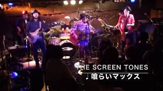 TheScerrnTones クリスマスライブ!! 2017年12月22日 (金) 吉祥寺マン...
