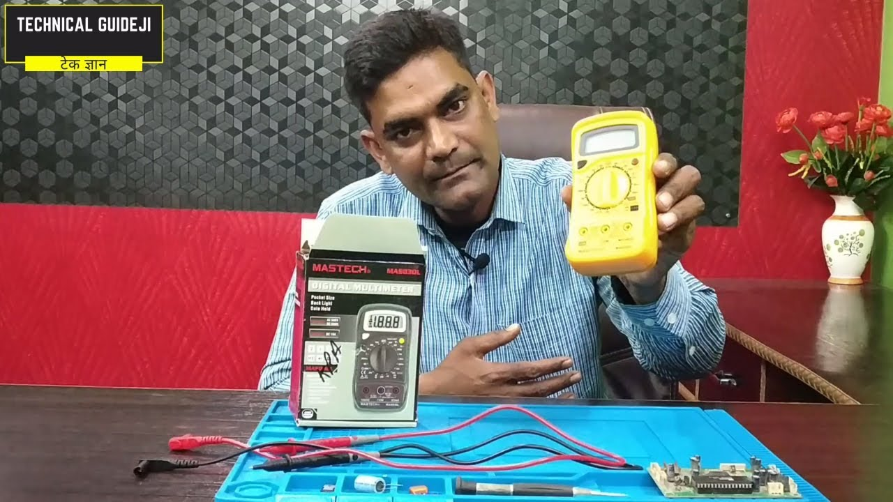 How to Use Multimeter | How to Use Digital & Analog Multimeter