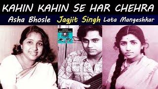 Kahin Kahin Se Har Chehra | Jagjit Singh | Asha Bhosle | Lata Mangeshkar | Hindi Full Video Song