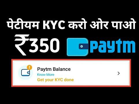 ₹350 Paytm Cash For All KYC user  New Paytm Promo code 2018
